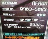 fc1d7757.jpg