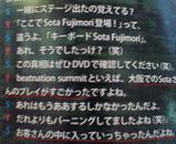 fd8e7fc3.jpg