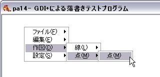 20110517c