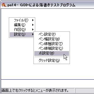 20110517a