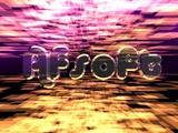 AFlogo061b