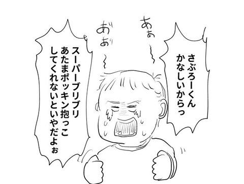 otdk_302_02