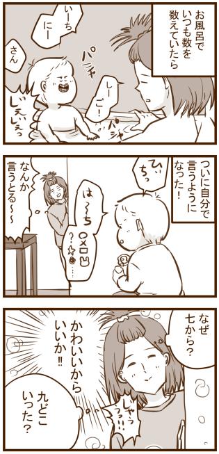 otdk_233_1