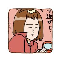 shokai_rinko_201603