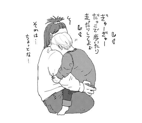 otdk_302_03