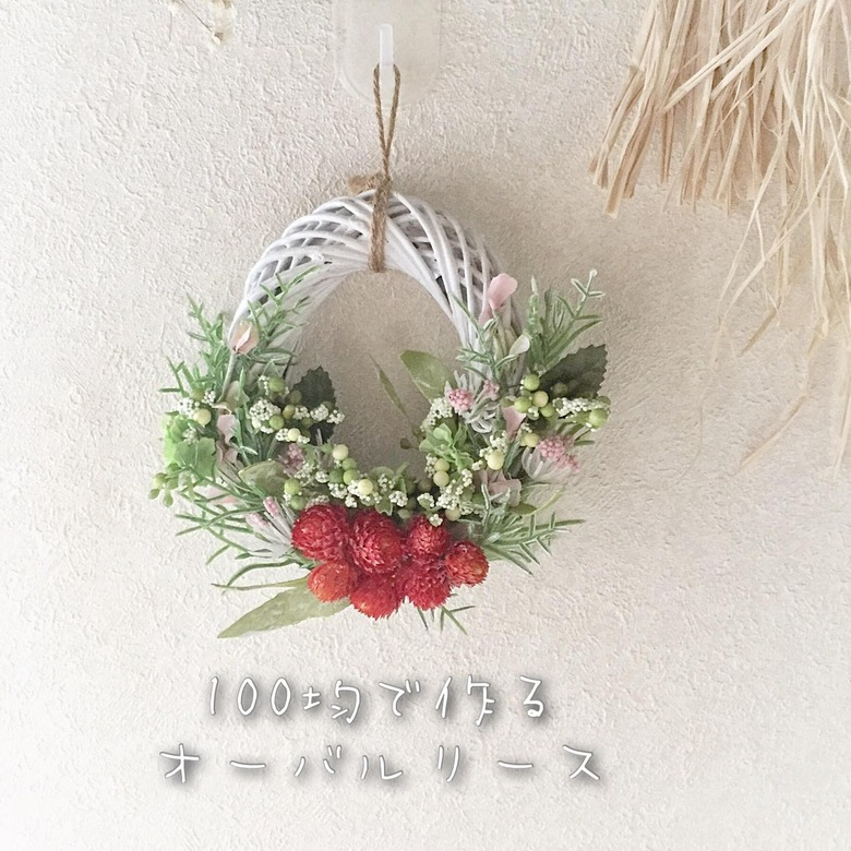 ナチュラルキッチンの花材で作る小さなオーバルリース