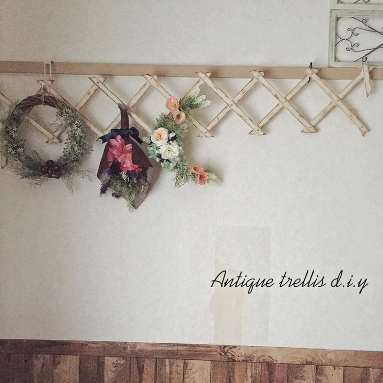 antique_style_diy_trellis