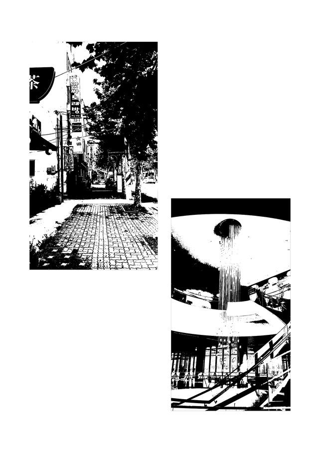 三星杯背景_013