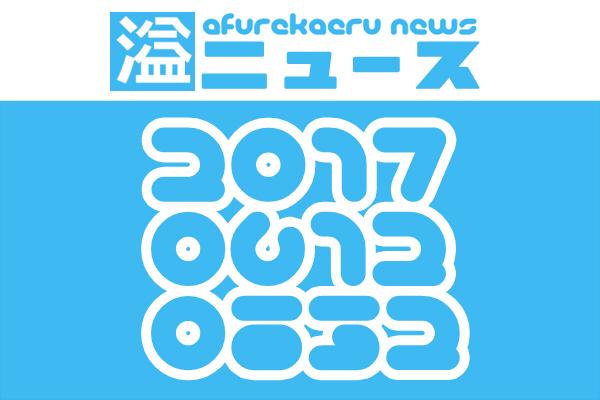afunyu0612