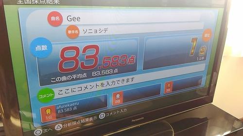 P_20171010_140521