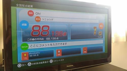 P_20171010_140912