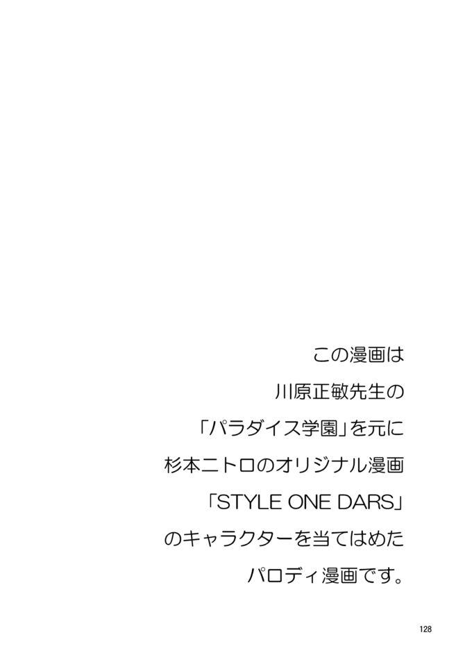 sod04_128.jpg