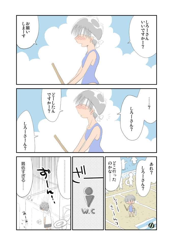 p013.jpg