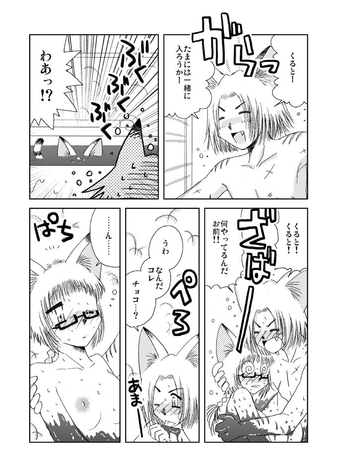p26.jpg