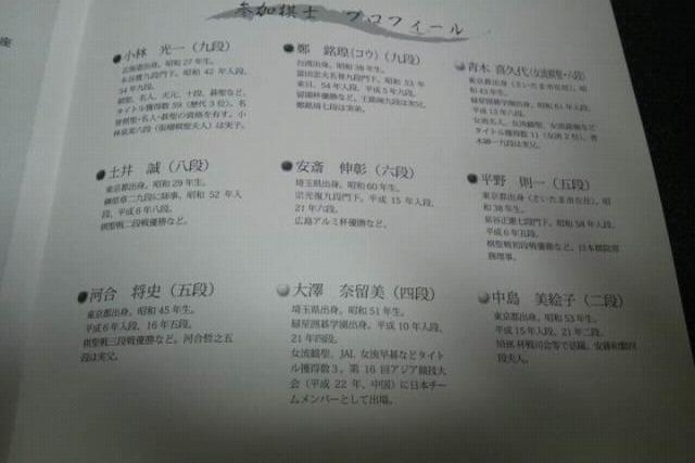 6e8c9e1b.jpg