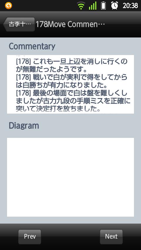 20140727-203812