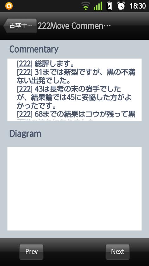 20140330-183048