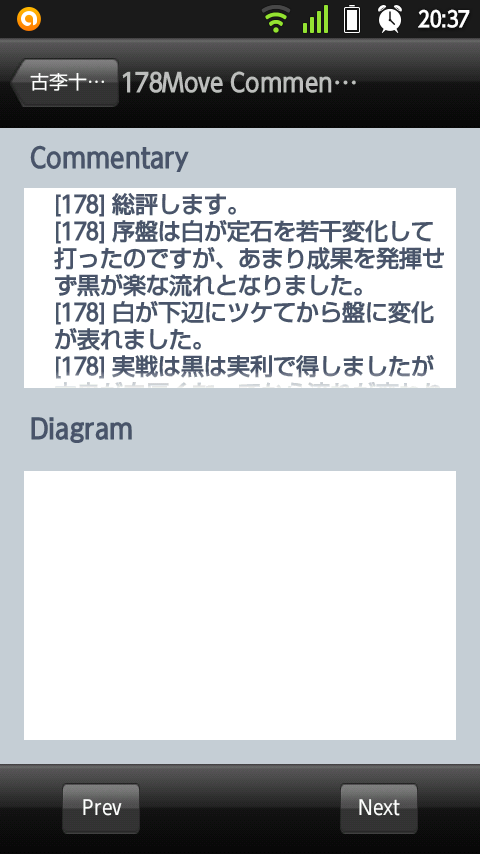 20140727-203757