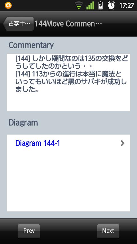 20140330-172741