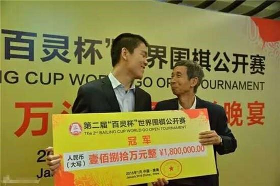 夢百合杯優勝賞金が書かれたボードを入っている柯潔(左側).180万中国元(約3億3000万ウォン)の主人公になった。