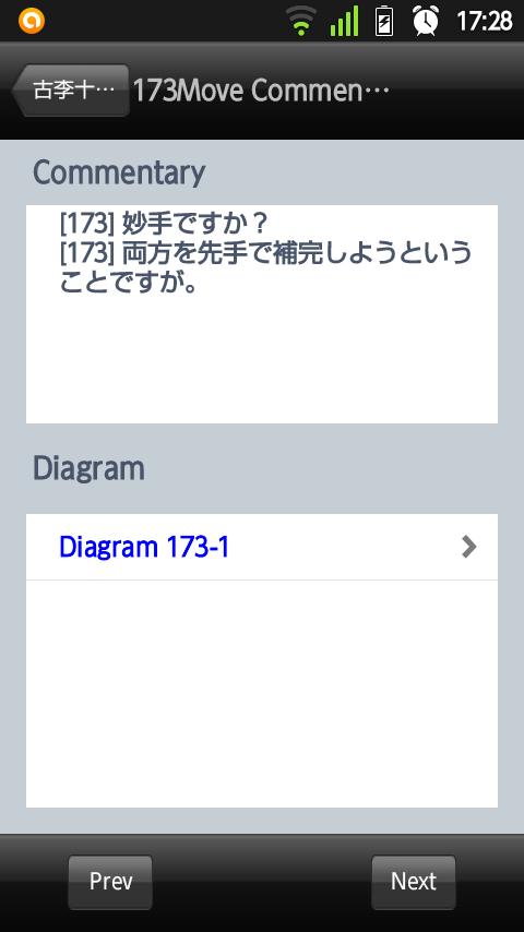 20140330-172843