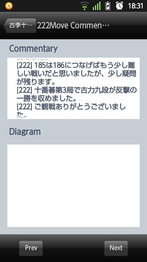 20140330-183106