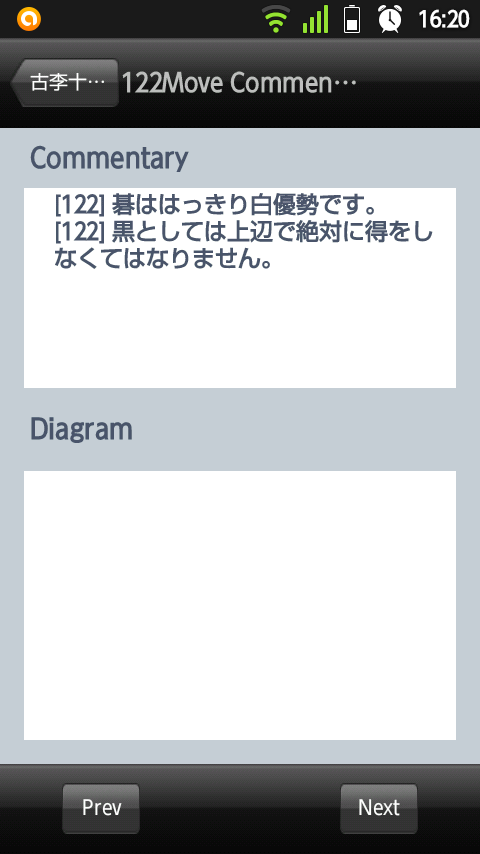 20140727-162002