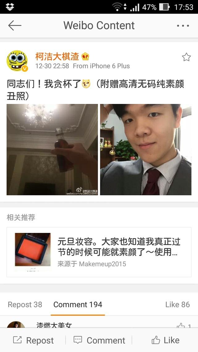 Screenshot_2015-12-31-17-53-54