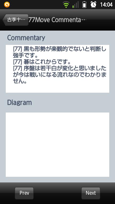 20140727-140450