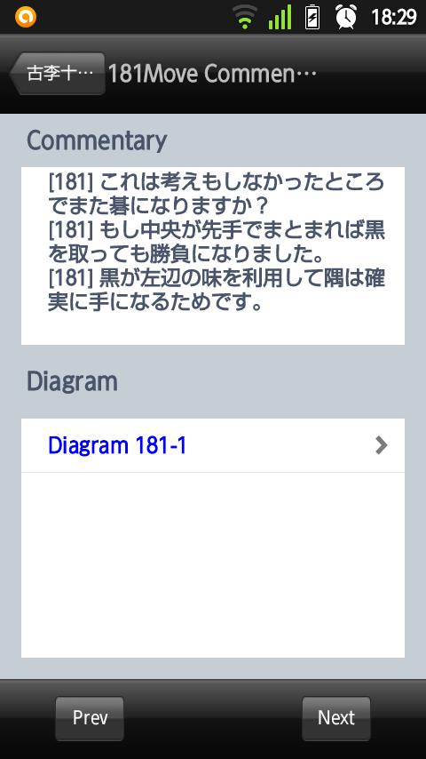 20140330-182943