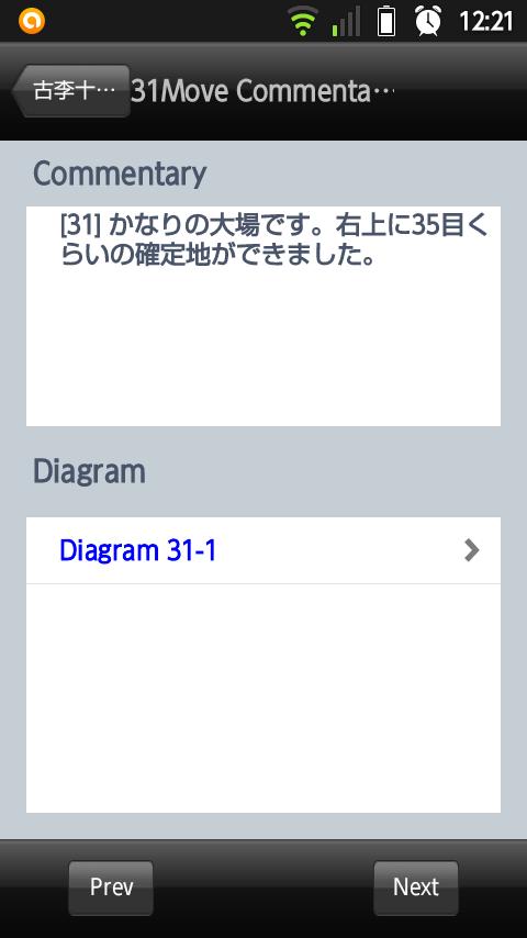 20140727-122144
