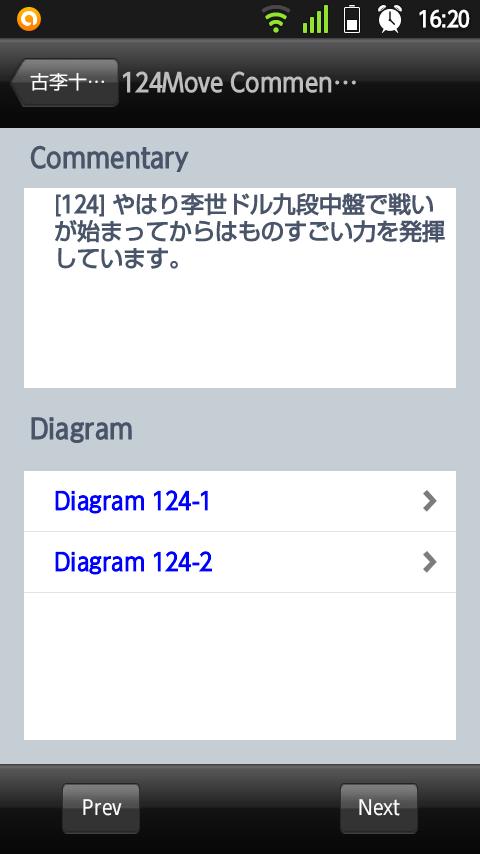 20140727-162018