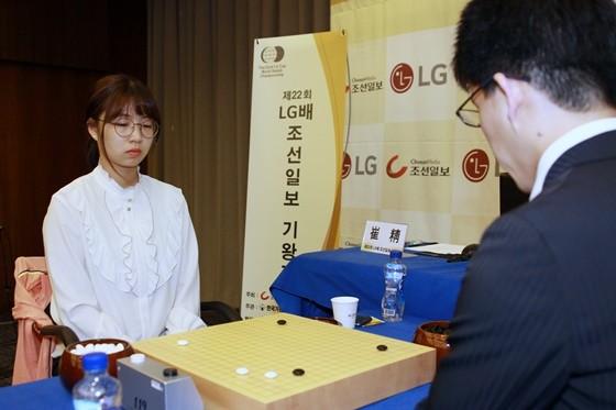 [523044]170529-LG-10