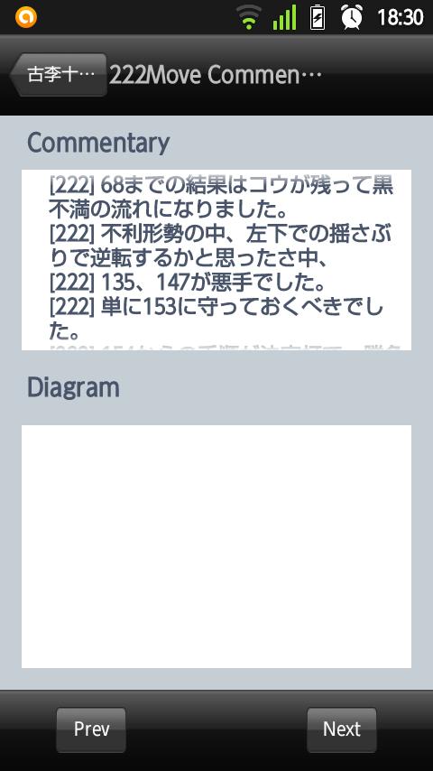 20140330-183054