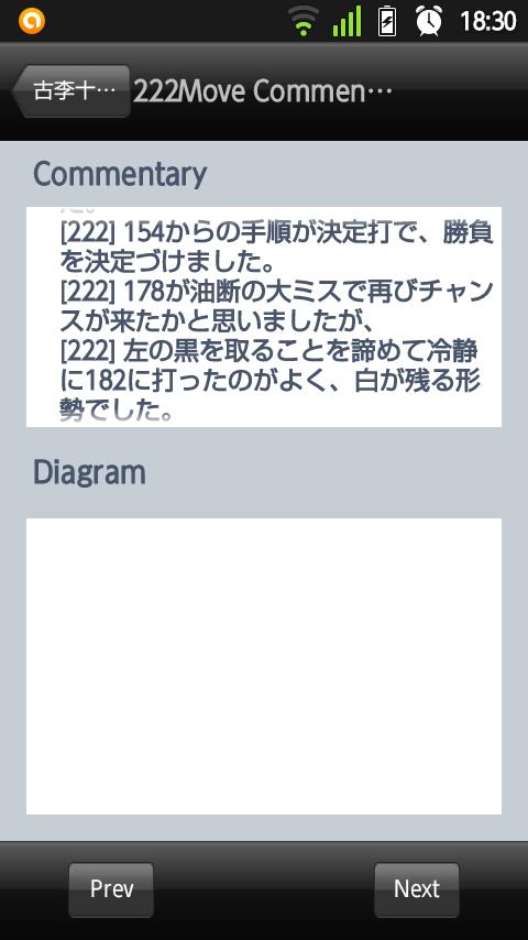 20140330-183059