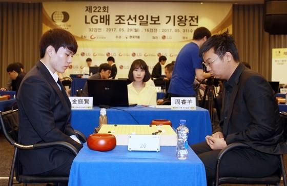 [523044]170529-LG-15