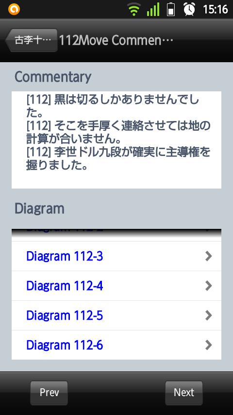 20140727-151600