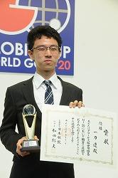 [519142]01globis_ichiriki_final