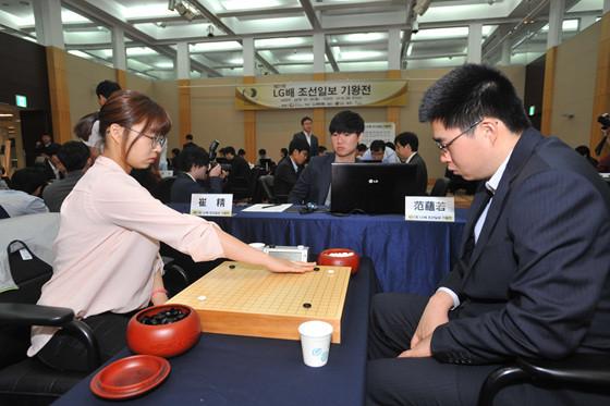 171351최정 vs 판윈뤄