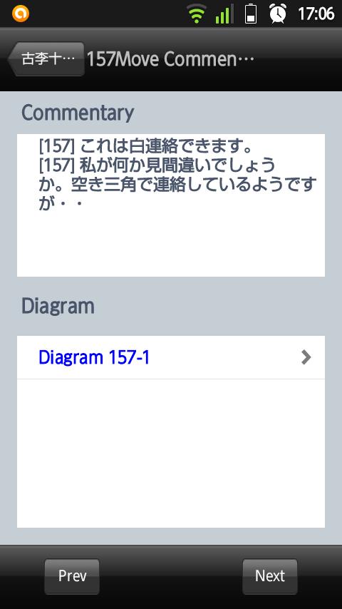 20140727-170622