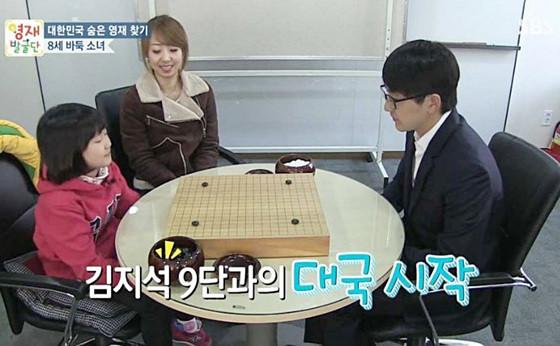 14465김은지-김지석