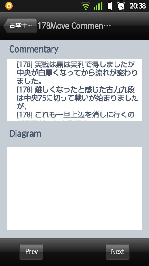 20140727-203807