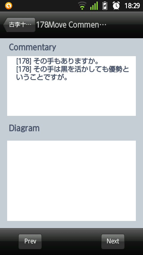 20140330-182929
