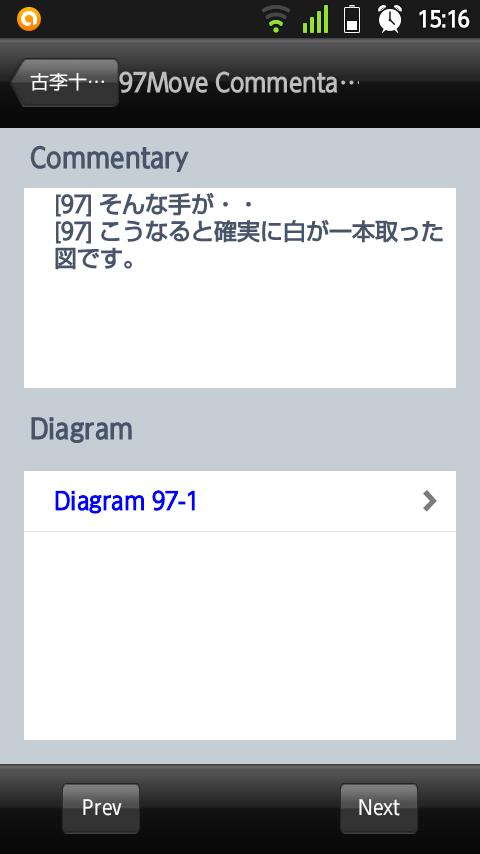 20140330-151624