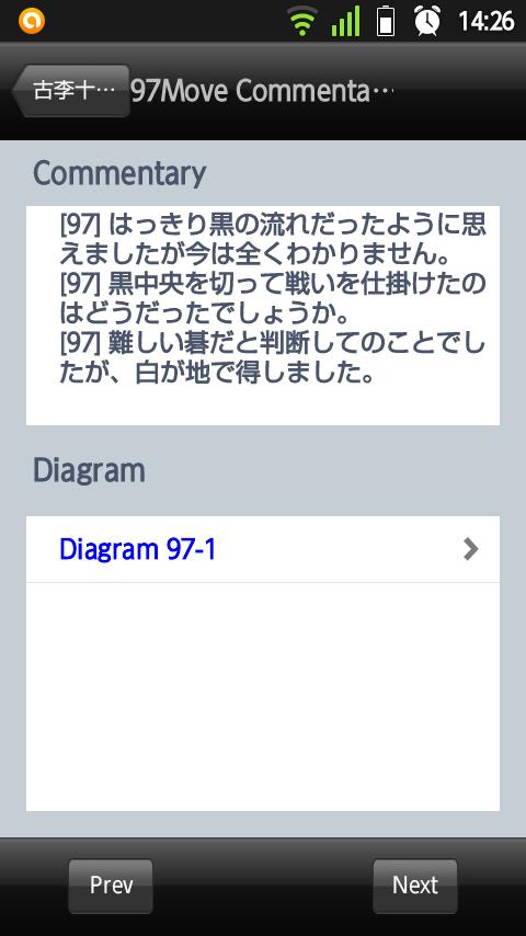 20140727-142651