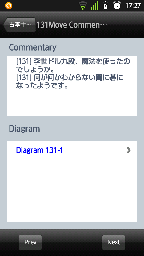 20140330-172705
