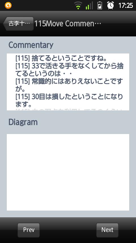 20140330-172538