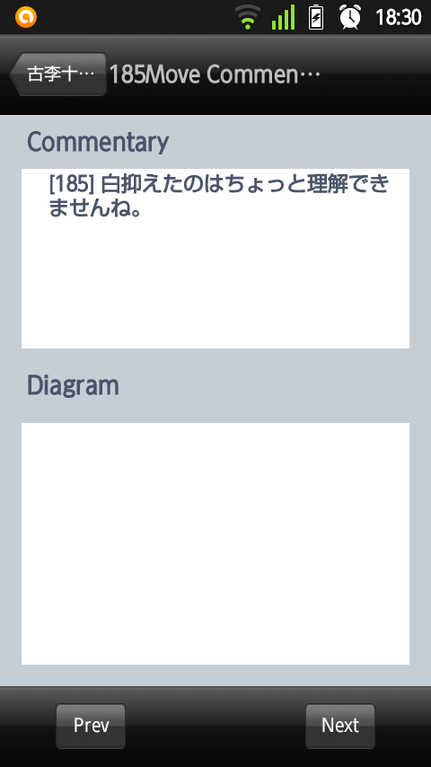 20140330-183004