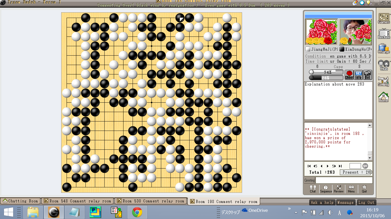 【nitro15】【三星杯】16強戦結果151006                        nitro15