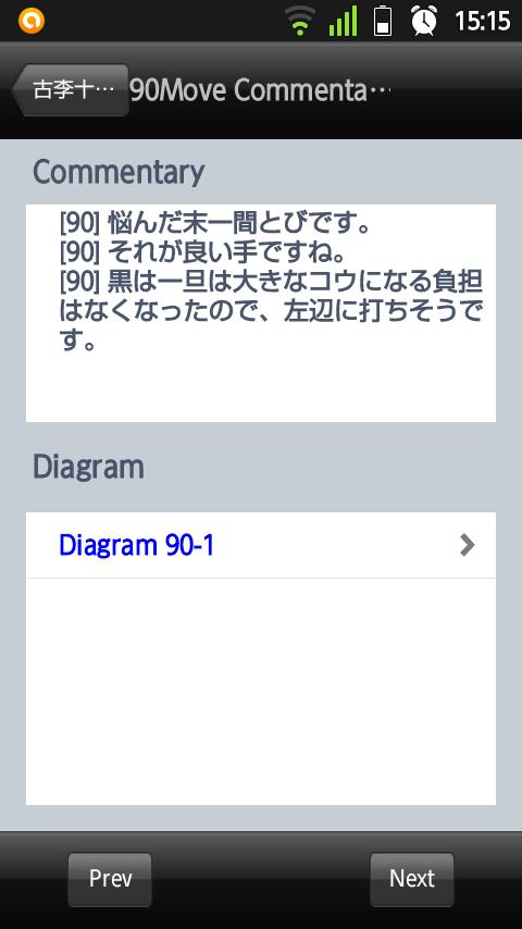 20140330-151504